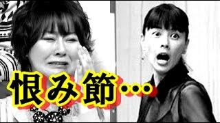 江角マキコの芸能界引退について遠野なぎこが痛烈批判ww江角に対し何...