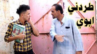 الفلم العراقي النركيله والنجاح