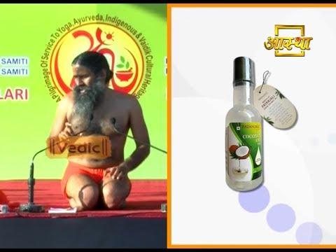 Patanjali Virgin Coconut Oil   Product by Patanjali Ayurveda