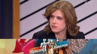 Мужское / Женское - Развод за одну ночь. Выпуск от 31.05.2018