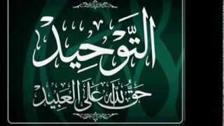 Yetewhid megbya Ustaz Elias Ahmed