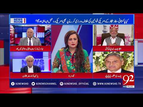 News Room - 18 April 2018 - 92NewsHDPlus