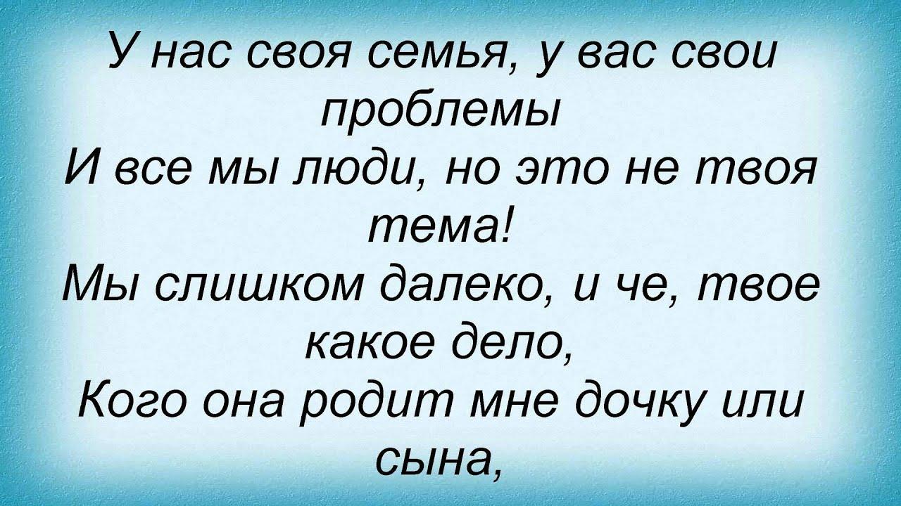 Конченая песня денис лирик