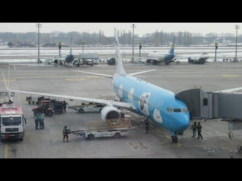 Elal (up) 737-800 LY 2652 Full Flight From Kiev To Tel Aviv