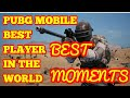 NEW PUBG MOBILE FUNNY MOMENTS , EPIC FAIL & WTF MOMENTS Top KILL BEST PUBG PLAYER HACKERS AND PRO