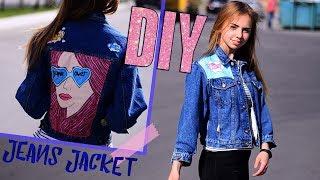 DIY JEANS JACKET | Джинсовка | Переделка старых вещей | Оформление джинсовой куртки