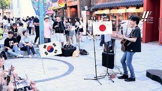 일본인 소년이 자신의 곡으로 한국에서 버스킹을 했더니 예상외의 반응이 나왔다 (사카모토 쇼고 직캠) [자막]