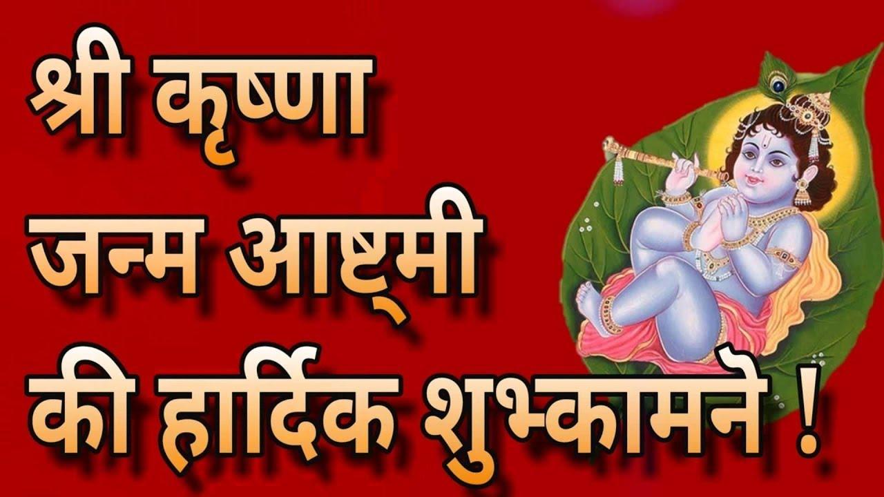 Download New Nepali Bhajan of Krishna 2018 Latest Bhajan HD