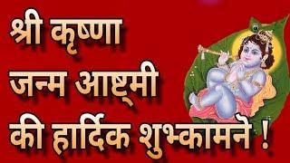 New Nepali Bhajan of Krishna 2015