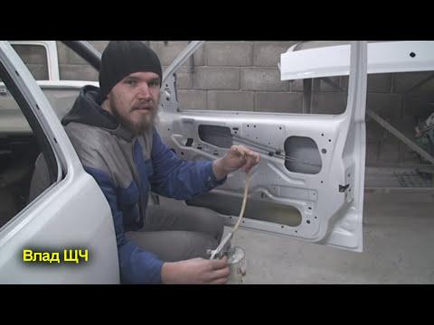 Антикоррозионная обработка. Мовиль кузова авто. Консервация внутрених  полостей