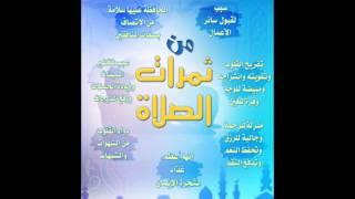 أقم الصلاة لدلوك الفجر - عبد الباسط الفلسطيني 2012