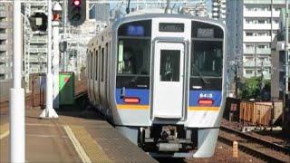 【南海高野線8300系】8312F&8313F単独運用・8314F+8713F・1051F+8315F