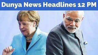 Dunya News Headlines - 12:00 PM - 3 June 2017