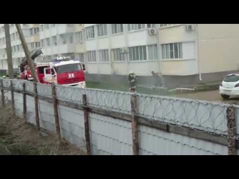 МАУ «МФЦ Славянского района» - Многофункциональный центр