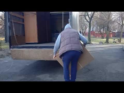 Перевозка мебели, Погрузка