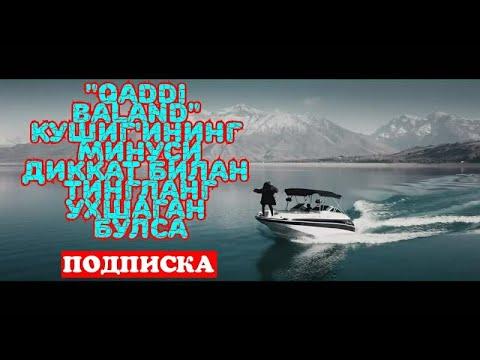 Jahongir Otajonov-Qaddi Baland Minus