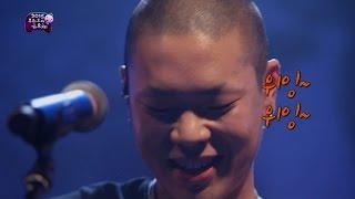 【TVPP】 HyukOh - Big Bird+Wi Ing Wi Ing, 혁오 - 큰 새 + 위잉위잉 @Infinite Challenge