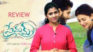 Premam || Telugu Movie Review || Naga Chaitanya, Shruti Haasan, Anupama Parameswaran, Madonna