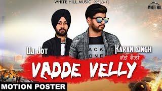 Vadde Velly (Motion Poster) Karan Singh | Releasing on 26th April | White Hill Music