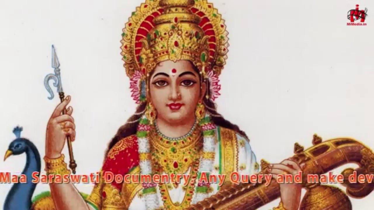 Saraswati puja essay