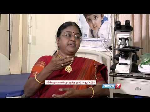 Fertility testing for men and women | Doctor Naanga Eppadi Irukanum | News7 Tamil