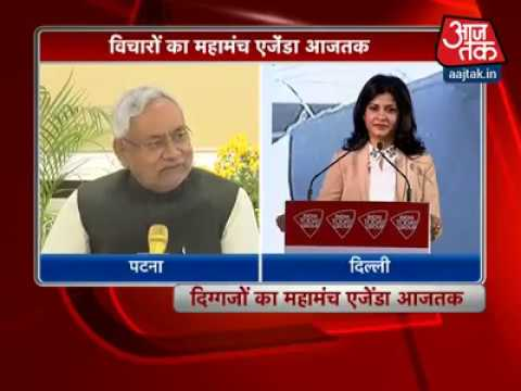 Nitish Kumar 1st Interview after joining hands with BJP