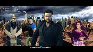 Operation Agneepath Motion Poster   Shakib Khan, Shiba Ali Khan, Misha Showdagor   Ashiqur Rahman