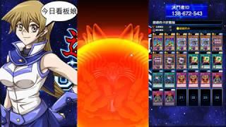 【遊戲王Duel Links】爺爺的黑暗大法師回來啦!! 青龍招喚士X魔道化利真X時間膠囊