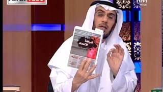 وياكم 2 - د. محمد العوضي- حلقة 30- الصدفة صنم الملاحدة- 2014-07-28