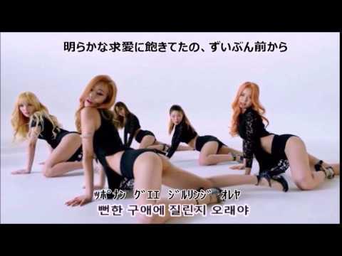 【日本語字幕+カナルビ】Stellar(스텔라) - Vibrato(떨려요)