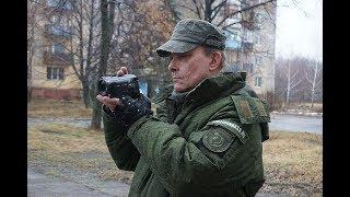 'Небо за нас!'  Геннадий Дубовой, военный журналист из Донецка