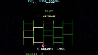 Amidar 1981 Konami Mame Retro Arcade Games