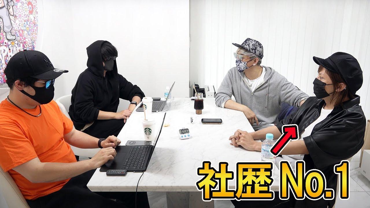 【初登場】YouTubeメンバー募集!