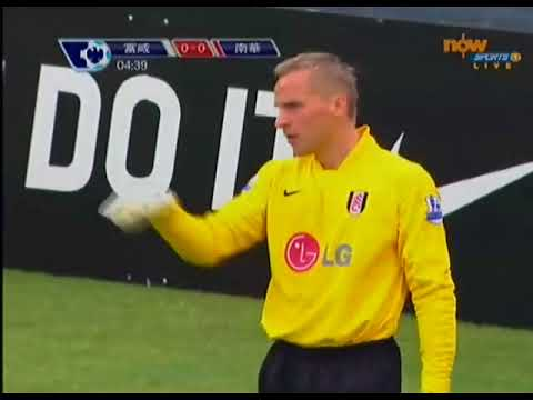 2007 巴克萊英超挑戰賽  南華對富咸 上半場  (South China v Fulham - First Half)