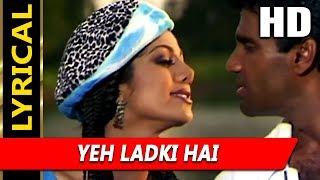 Yeh Ladki Hai With Lyrics | Udit Narayan, Kavita Krishnamurthy | Aakrosh 1998 Songs | Shilpa Shetty