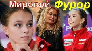 КОММЕНТАРИИ СО ВСЕГО МИРА Иностранные болельщики о Щербаковой и Валиевой