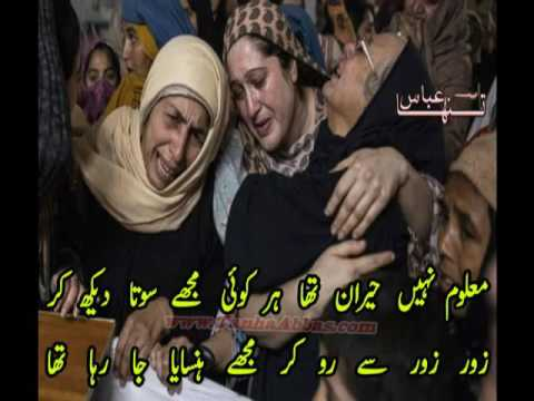 Very Very Sad Poetry - Death Poetry - Moat Ka Manzar - Heart Touching  Poetry - Tanha Abbas Poetry