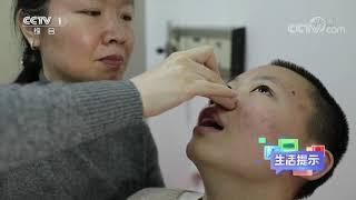 《生活提示》 20201217 冬季鼻子要清洁 更要保湿| CCTV - YouTube