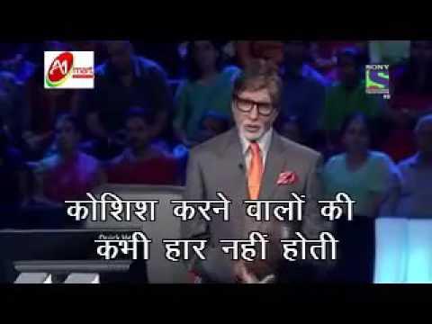 Harivansh Rai Bachchan inspirational poem by Amitabh Bachchan