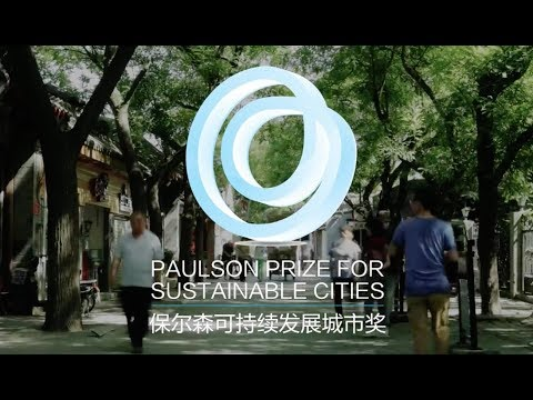 2018 Paulson Prize for Sustainable Cities Finalists