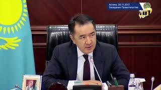 Казахстанские угольные шахты одни из самых опасных в мире