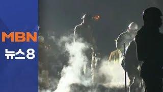 멕시코 송유관 폭발로 150명 명 사상…기름도둑 때문에