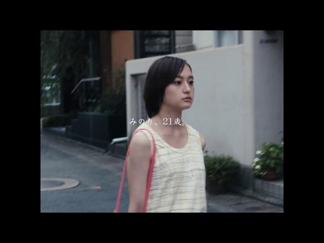 映画『お嬢ちゃん』予告編