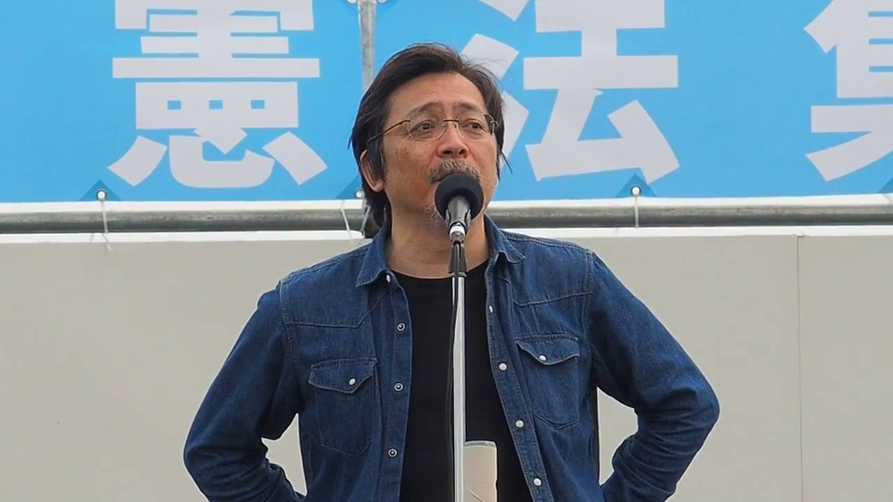 2017.05.03「5.3 憲法集会」: 坂...