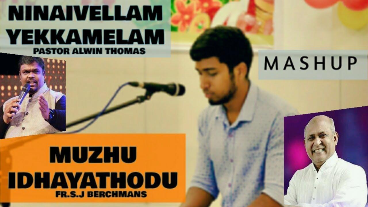 Muzhu Idhayathodu | Fr.S.J.Berchmans | Ninaivellam Yaekkamelam | Alwin Thomas | Sunil Mathew (Cover)