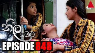 Neela Pabalu (නීල පබළු) | Episode 848 | 04th October 2021 | Sirasa TV Thumbnail