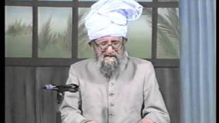 Urdu Dars Malfoozat #550, So Said Hazrat Mirza Ghulam Ahmad Qadiani(as), Islam Ahmadiyya