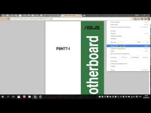Как разделить PDF на страницы онлайн