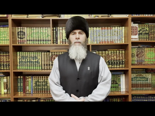Поздравление Муфтия ЧР Салаха-Хаджи Межиева с наступлением нового 1443 года по хиджре!
