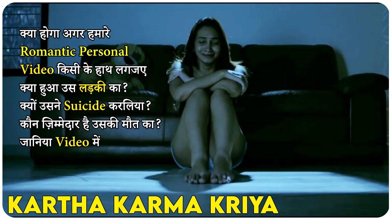 Download Kartha Karma Kriya (Telugu) - 2018 Story Explain In Hindi